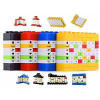 Вечный календарь Lego, фото 1