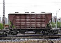 Цемент М400 вагонные нормы