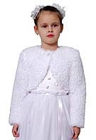 Болеро нарядное меховое для девочек  М-941  рост 98 104 110 116 122 128 134 140 146 152 и 158