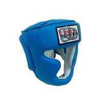 Шлем боксерский FirePower (FPHG3) Blue Leather