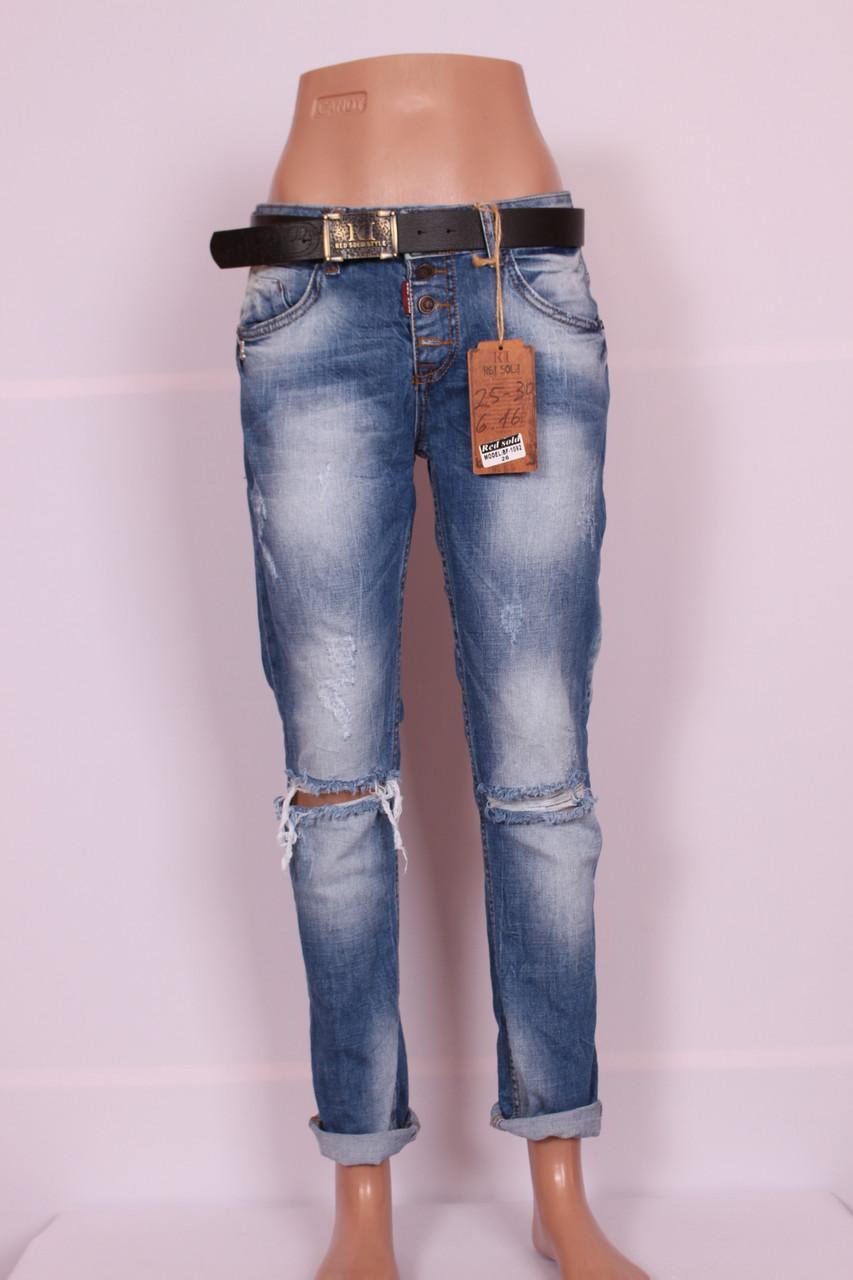 8fb4ddb2280 Женские турецкие рваные джинсы бойфренды Red Sold - Интернет-магазин