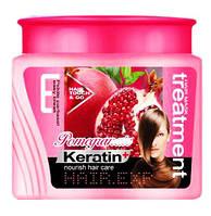 Маска для волос с экстрактом граната и кератина Treatment 700мл
