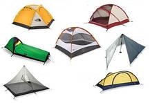 Виды палаток.