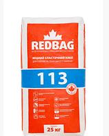 REDBAG 113  для природного камня 25кг