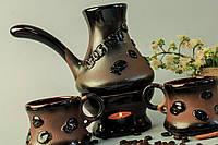 Керамический кофейный набор