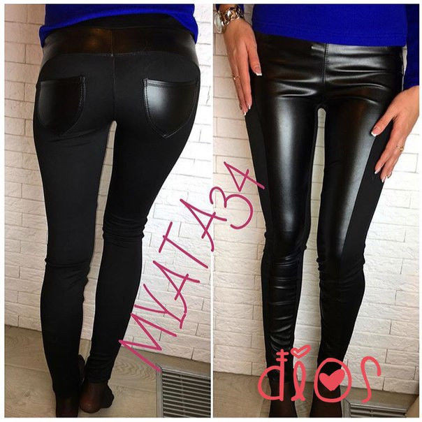 Купить брюки с кожаными вставками