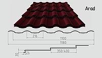 Металлочерепица Arad Классик (покрытие полиэстер) Полимерное, 0.50ММ, Каскад, 0.5, 1180.0, RAL3005 (винно-красный)