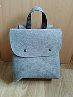 Рюкзак из фетра