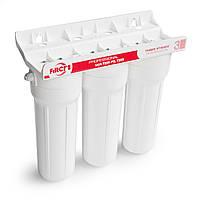 Тройная система очищения воды Filter1 жосткость