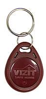 Ключ домофонний VIZIT-RF3.1.