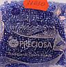 Бисер 10/0, цвет - васильковый (с квадратным отверстием), №37030 (уп.50 грамм)