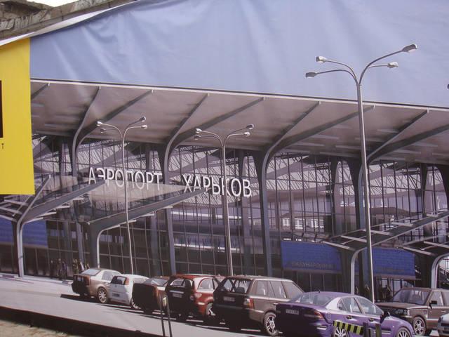 Аэропорт 1
