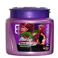 Маска для волос с экстрактом тропических фруктов и кератина Treatment 700мл