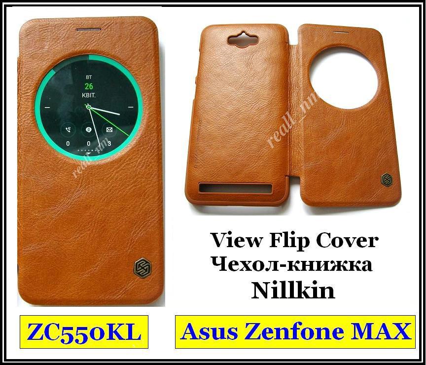 Коричневый кожаный чехол-книжка Nillkin QIN Flip Cover для Asus Zenfone MAX ZC550KL Z010D Z010DA