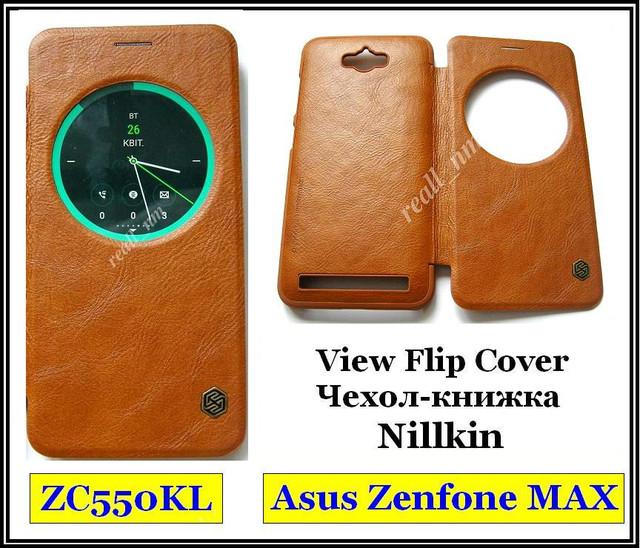 купить чехол Nillkin Asus zenfone Max Zc550KL