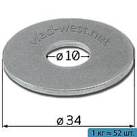 Шайба увеличенная 10*34 мм DIN 440 плоская оцинкованная