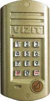 Блок вызова домофона / Панель виклику БВД-314R