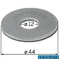 Шайба увеличенная 12*44 мм DIN 440 плоская оцинкованная