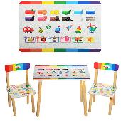 """Детский столик со стульчиками 501-22 """"Радуга"""""""
