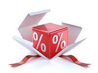 Обеденные комплекты со скидкой -11%!
