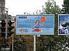Наружная реклама на Украине Размещение рекламы на бигбордах ситилайтах троллах в Киеве и регионах