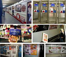 Размещение рекламы в метро Реклама в метрополитене Киева Харькова и Днепропетровска