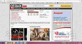 Размещение банерной рекламы в интернете Реклама на  порталах Рекламные кампании в сети интернет