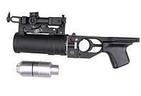 Dboys GP-25 Grenade Launcher