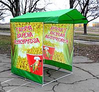 Печать агитационных палаток