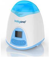 Подогреватель-стерилизатор  электронный (2в1) BabyOno 218