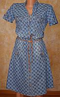 Женское платье (коттон)