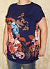 Кофточка женская размер 52-54-56