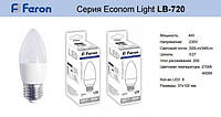 Светодиодная (Led) лампочка,4W=40W,E27,свеча,теплое свечение.