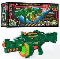 Детская игрушка LIMO TOY Пулемет 7001, фото 1