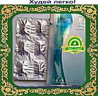 Эффективные капсулы для похудения оригинал (старый состав).