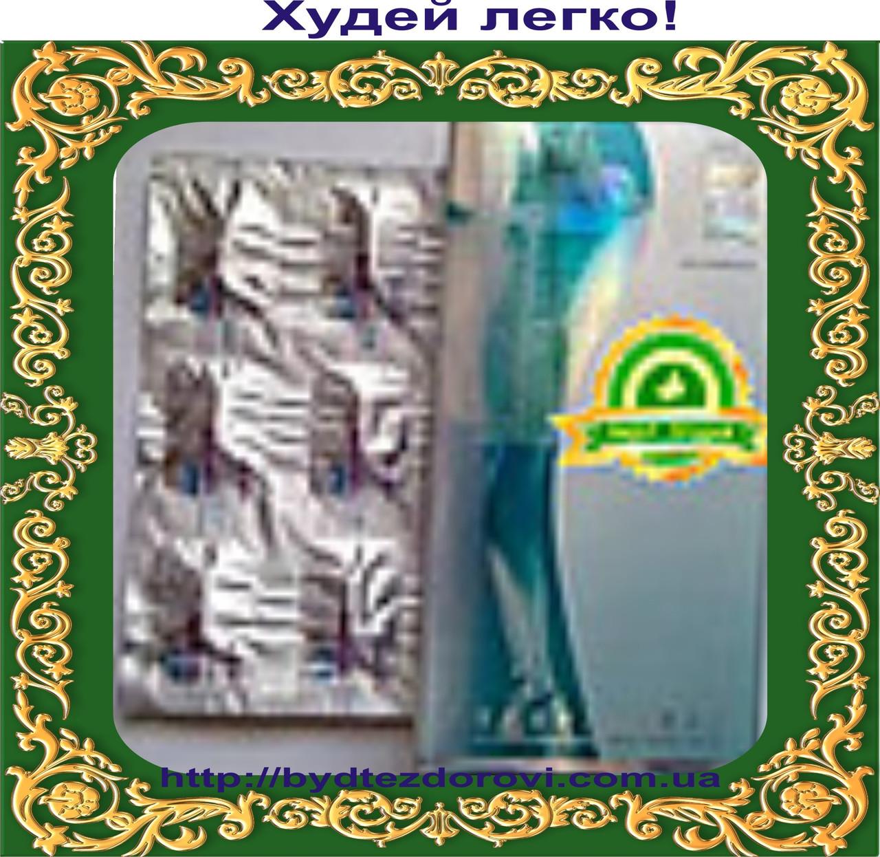 Эффективные капсулы для похудения оригинал (старый состав). - bydtezdorovi в Запорожье