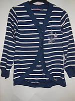 Детская одежда для девочки кофта полоска