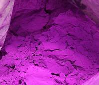 Сухой пигмент флуорисцентный фиолетовый-5 грамм