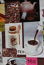 Клеенка на стол  Кофе фантастик, фото 3