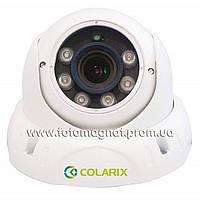 Камера AHD-H наружная варифокальная COLARIX C32-006(камеры видеонаблюдения)