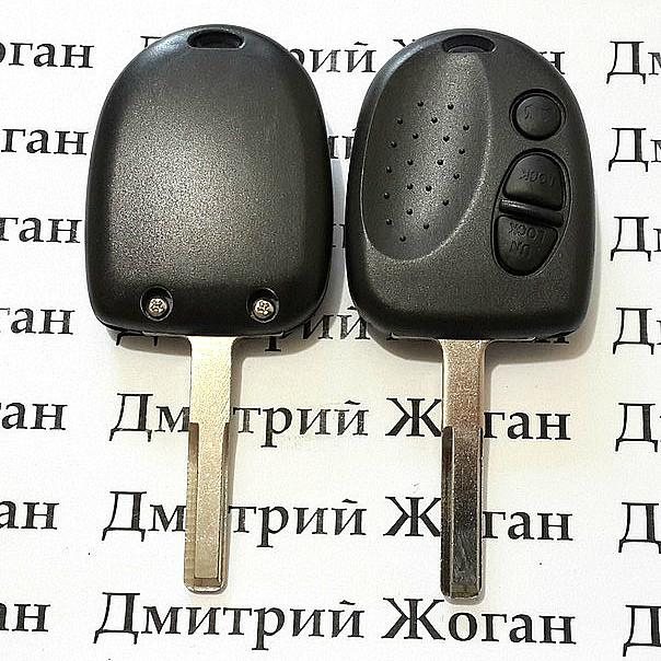 Корпус ключа для Chevrolet (Шевролет) - 3 кнопки