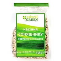 Семечка подсолнечника очищенная нежаренная,NATURAL GREEN 150 грамм