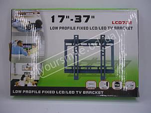 Крепление для телевизора  Т-37 722, фото 2