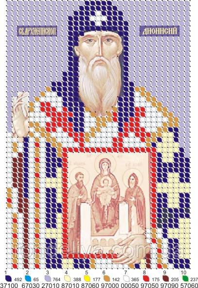 Схема для вышивки бисером « Св. Дионисий Суздольский»