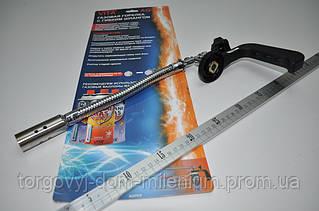 Горелка VITA с гибким шлангом для газового баллона AG-0012