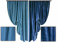 Ткань для штор блэкаут СОФТ Синий (двухсторонняя)