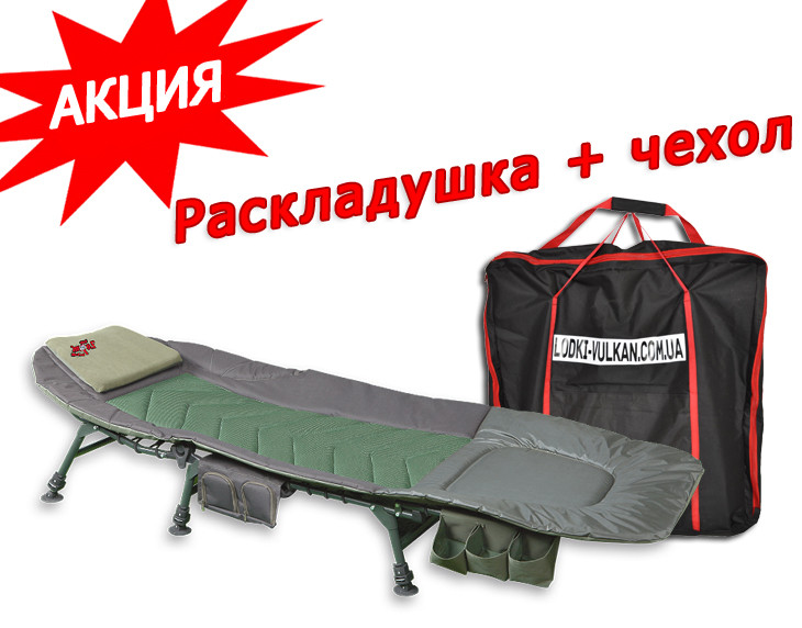 Кровать Carp Zoom Full Comfort Bedchair - Лови волну - товары для рыбалки в Харькове
