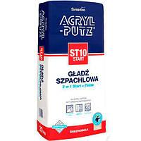 Sniezka Acryl Putz Start шпаклевка 2 в 1, 20 кг