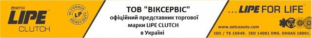 """ООО """"Виксервис"""""""