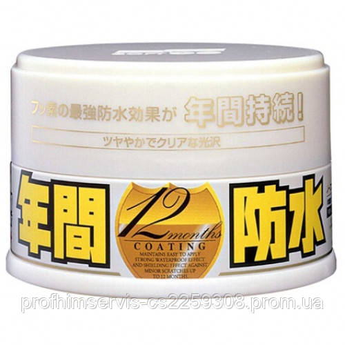 Fusso Coat 12 Months Protection for White